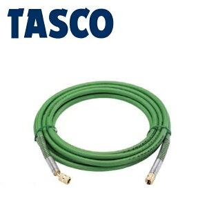 TASCO (タスコ):接続用耐圧ホース30m TA381KG-30