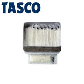 TASCO(タスコ):ドレンスライム抑制剤 TA917AD