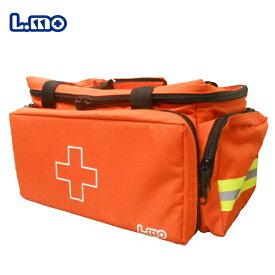 日進医療器:エルモ救急バッグLサイズ(応急処置用品付き) 781362 セット