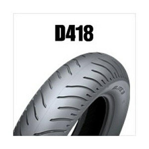 【後払い不可】DUNLOP(ダンロップ) :D418F (FRONT) 90 90-21M C 54H TL 289197