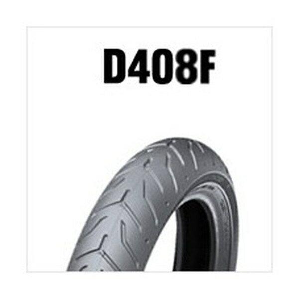 【後払い不可】DUNLOP(ダンロップ) :D408F (FRONT) 130 60B21 M C 63H(BW) TL 305317