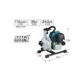 makita(マキタ):エンジンポンプ MEW1050H