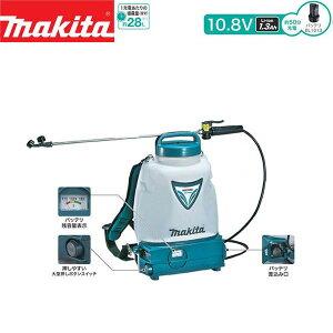 makita(マキタ):充電式噴霧器 MUS105DW re-gdn