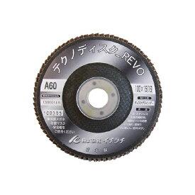 AC テクノディスクA・REVO 100X15 #120(10枚) TDRV10015A120 3808149