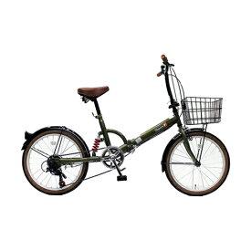TOP ONE(トップワン):20インチ折畳み自転車 シマノ外装6段ギア・リアサスペンション・前カゴ・カギ・ライト付 オリーブ FS206LL-37-OL