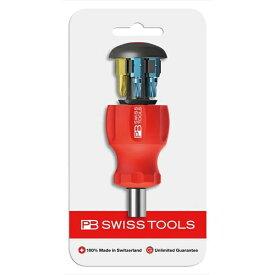 PB SWISS TOOLS:スタービーインサイダー (パック入) 8453CN