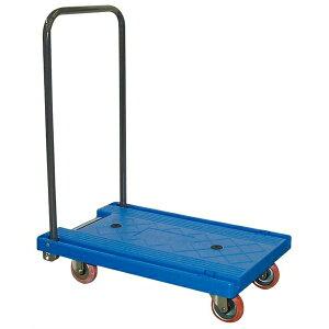 石川製作所:小型樹脂台車 折り畳みハンドル台車 無音キャスター付き PミニDX 今月お買い得