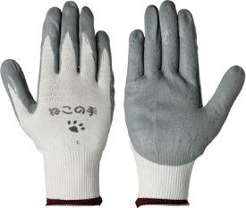 シモン 作業手袋 ねこの手 M寸(1双) NO.4142191 3993078