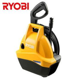 RYOBI(リョービ):高圧洗浄機 AJP-1310 業務用 掃除 清掃 洗浄 工場