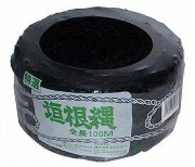 丸石:タカショー 棕梠縄垣根印平巻 3mm×100m 黒 MI1475