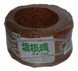丸石:タカショー 棕梠縄垣根印平巻 3mm×100m 茶 MI1476