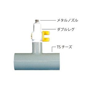【代引不可】マサル工業:ダブルレグT40 RH-2 H7112T40