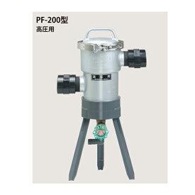マサル工業:ブルーフィルターPF200型低圧用505 M4303