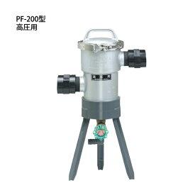 マサル工業:ブルーフィルターPF200型低圧用512 M4304