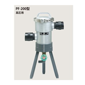 マサル工業:ブルーフィルターPF200型低圧用405 M4305