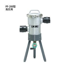 マサル工業:ブルーフィルターPF200型低圧用412 M4306