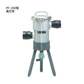 マサル工業:ブルーフィルターPF200型高圧用412 M4316