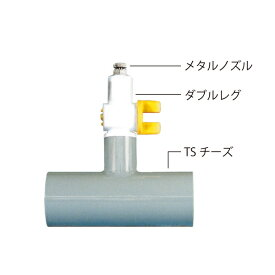 マサル工業:メタルノズル RH-4 RH4