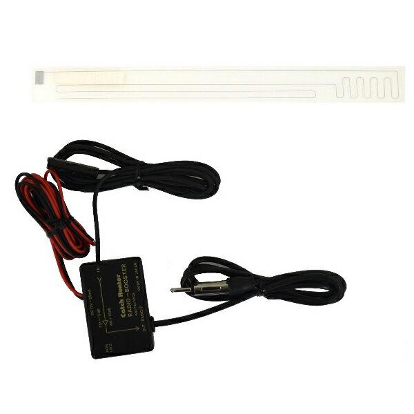 アーク・ヒル:AM/FM/VICS用フィルムアンテナ・受信ブースター付 AR-1500