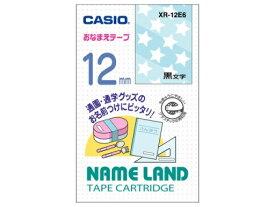 カシオ計算機(CASIO):ネームランド(テープカートリッジ)おなまえテープ XR-12E6