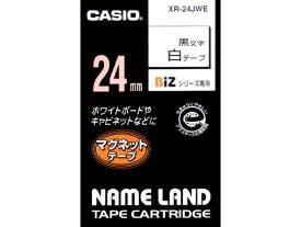 カシオ計算機(CASIO):ネームランド(テープカートリッジ)マグネットテープ XR-24JWE