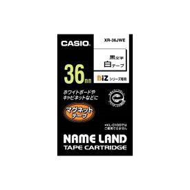 カシオ計算機(CASIO):ネームランド(テープカートリッジ)マグネットテープ XR-36JWE