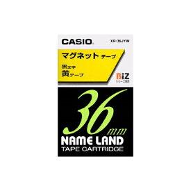 カシオ計算機(CASIO):ネームランド(テープカートリッジ)マグネットテープ XR-36JYW