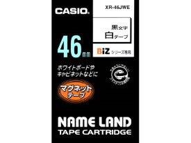 カシオ計算機(CASIO):ネームランド(テープカートリッジ)マグネットテープ XR-46JWE