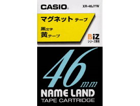 カシオ計算機(CASIO):ネームランド(テープカートリッジ)マグネットテープ XR-46JYW