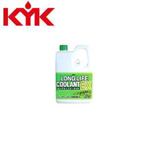 古河薬品工業:ロングライフクーラントEX LLC-EX[JIS]緑 2L 8本(ノズル付) 52-006 冷却 凍結防止 メンテナンス 整備 防錆 自動車