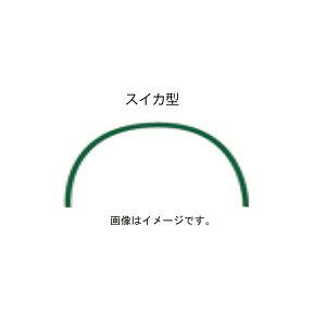 【250円OFFクーポン配布中】 DAIM(第一ビニール)トンネル支柱(単品) 11B-9 4891