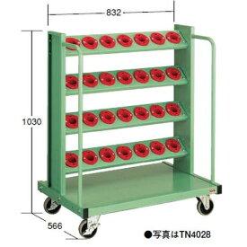 OS(大阪製罐):ツーリングタワー 移動型(NT・BT用) 4段 TN4028