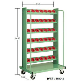 OS(大阪製罐):ツーリングタワー 移動型(NT・BT用) 6段 TN4042