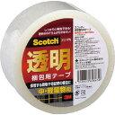 スリーエムジャパン:スコッチ 透明梱包用テープ 中・軽量物用