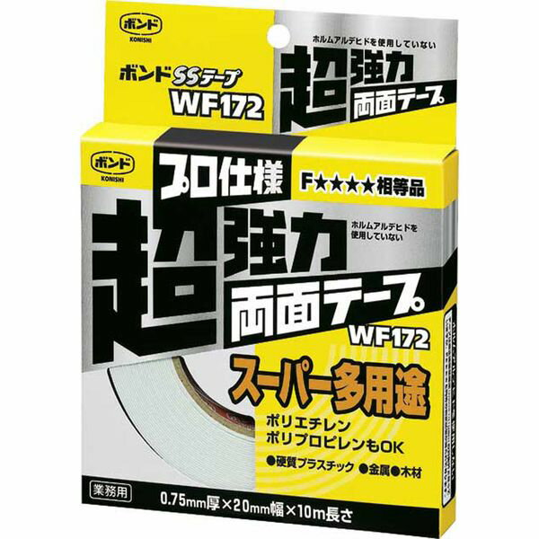 コニシ:ボンド SSテープ WF172 厚0.75mm×幅20mm×長10m #66249D