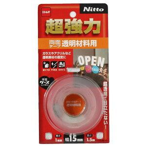 ニトムズ:超強力両面テープ 透明材料用 15mm×1.5m