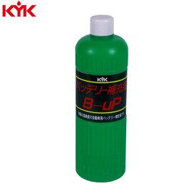 古河薬品工業:バッテリー補充液 B-UP300ST 50本入り 00-301 車 メンテナンス 整備