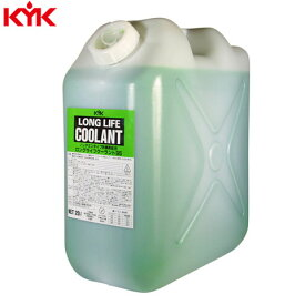 古河薬品工業:ロングライフクーラント (JIS)緑 20L 1本入り 56-204 自動車 メンテナンス 整備 整備 凍結 オーバーヒート 防止 冷却液