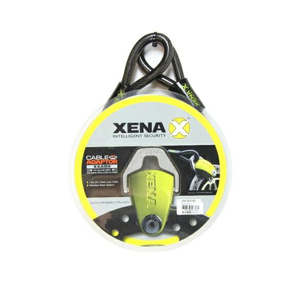 【後払い不可】【ポイント10倍】XENA(ゼナ) ケーブル&アダプター[XX6シリーズ専用]ケーブル:スチール、アダプター:ステンレススチール P040-8425