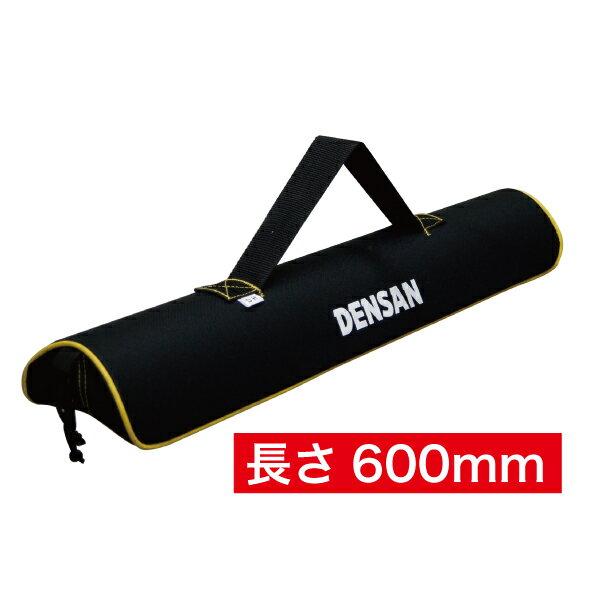 JEFCOM(ジェフコム):ケーブルフィッシャー専用ケース DBF-CS600