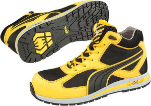 PUMA(プーマ):安全靴 セーフティスニーカー Fulltwist Yellow(イエロー) Mid フルツイストミッド 27.0cm 作業靴 工場 メンズ 紳士 黄色