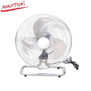 あす楽 ナカトミ:工場扇 45cmアルミフロア扇 OPF-45AF 熱中症対策 工場扇風機 工業扇 工業扇風機 扇風機 工業用扇風機 送風機 大型 業務用 床置き サーキュレーター 冷房 夏 暑さ対策 換気