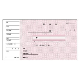 アピカ:単式伝票 複写枚数:単式 DR322 05937