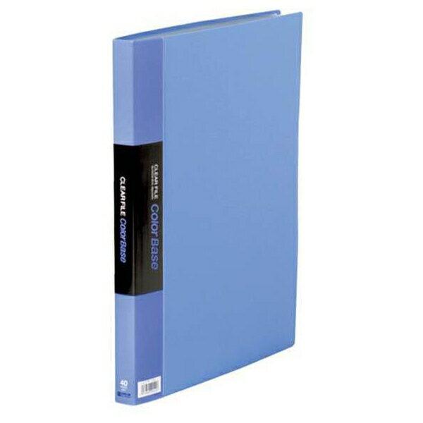キングジム:クリアーファイル・カラーベース ポケット溶着式 B4判タテ型 青 142CW 10691
