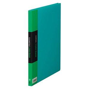 キングジム:クリアーファイル・カラーベース ポケット溶着式 B5判タテ型 緑 122Cミト 10744