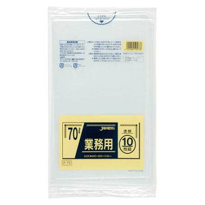 ジャパックス:業務用ポリ袋 透明(10枚入) 容量:70l P-73 12734