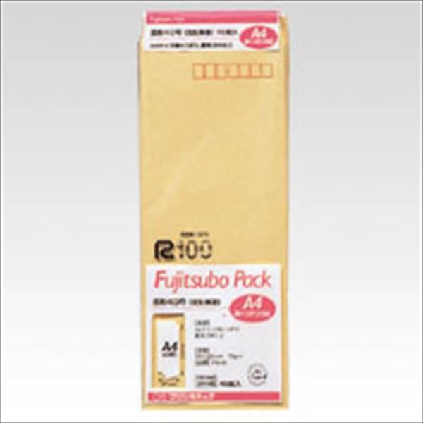 マルアイ:藤壷クラフトパック封筒 クラフト製・パック入 40枚 PN-40 20423