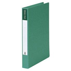 ビュートンジャパン:紙製リングファイル A4判タテ型(背幅36mm) グリーン SRF-A4-GN 20765