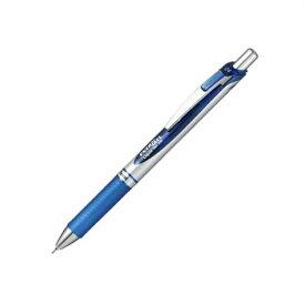ぺんてる:ノック式エナージェル シルバー軸(0.4mm) [インク色:青] BLN74-C 22518