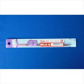 ぺんてる:ボールペン替芯 [インク色:赤] BKL5-B アカ 22634